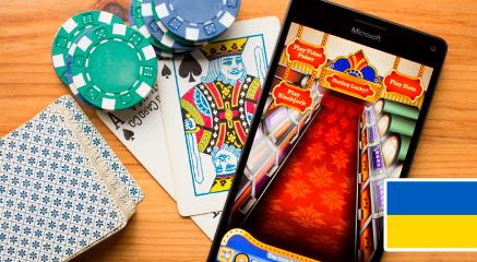 играть в рулетку на гривны онлайн