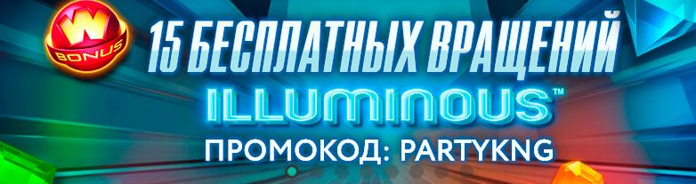 посольство белоруссия казино